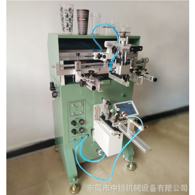 东莞中扬玻璃瓶印刷机 滚筒丝印机 奶茶杯丝印机 快餐盒丝印机 曲面丝印机