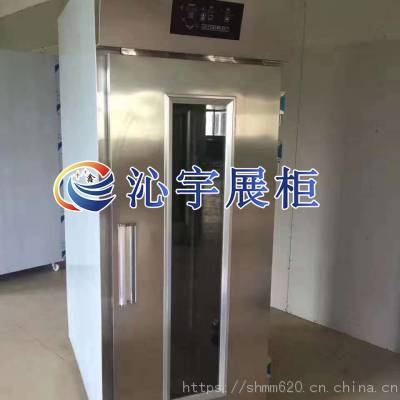 供应沁宇热销款18盘冷藏醒发箱(XFX-1)