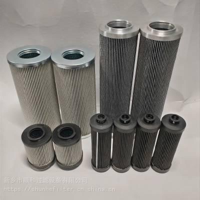 炼钢厂双筒过滤器滤芯0060R020BNHC