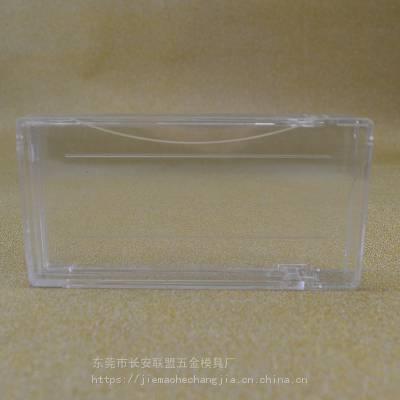 高档透明假睫毛抽拉盒 25mm磁性嫁接假睫毛对毛密排塑料推拉盒