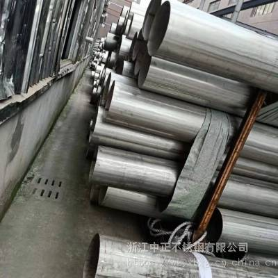 TP304工業焊管 SS304不銹鋼流體管 TP304不銹鋼排污管 廠家