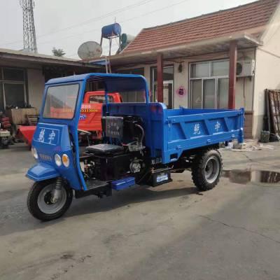 2吨液压翻斗柴油三轮车 工地运输专用高低速工程三轮车
