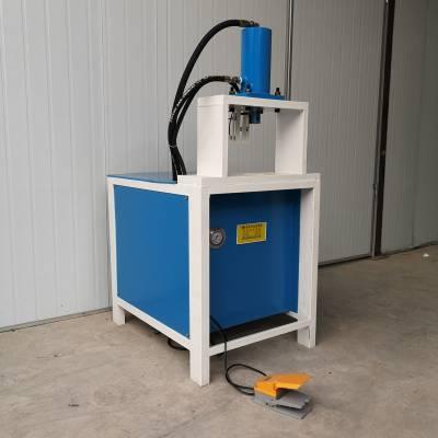 欣茂机械厂家直销百叶窗冲孔机 方管楼梯扶手冲弧机 铝合金打孔器