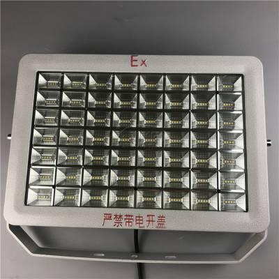 投光灯150W防爆灯/平板LED防爆灯/壁挂式灯/泛光灯/平面灯