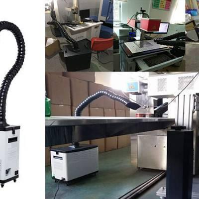 激光雕刻、镭射、切割、异味净化系统 处理激光烟雾净化机 排烟机