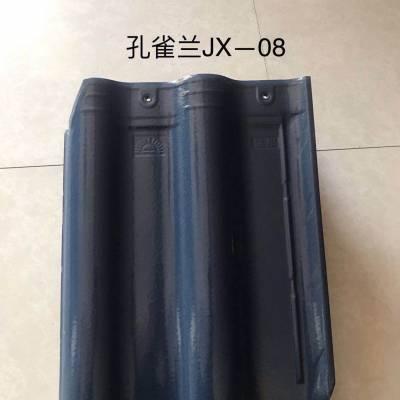 淄博 陶瓷连锁瓦 工程西式瓦 琉璃瓦