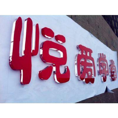 上海公司背景墙定做企业文化墙亚克力水晶字雕刻企业荣誉展示墙照片墙制作