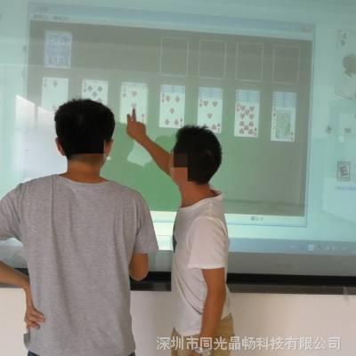 供应调光玻璃触摸框,投影触摸框MHLTouch厂家