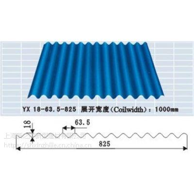 铜陵YX18-63.5-825型墙面彩钢板厂家规格齐全