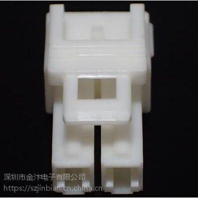 JST塑壳YLP-02V,JST4.5间距2P接插件现货批发零售