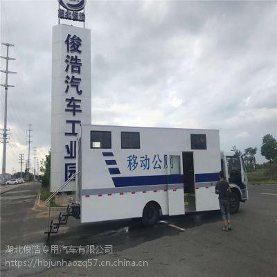 蓝牌解放4.2米餐车农村做酒席俊浩准驾三人包席餐饮车