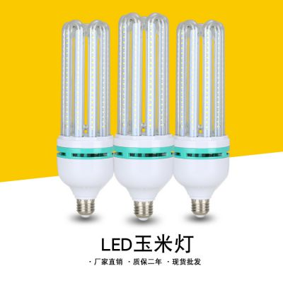 厂家批发 led玉米灯 节能灯泡 e27螺口 家用灯 led球泡灯