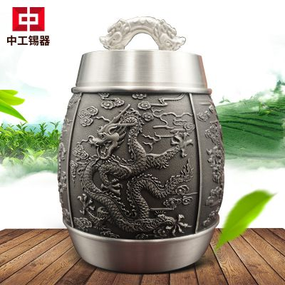 定制锡器茶叶罐 中工龙腾盛世锡制工艺礼品定做 茶叶桶纯锡定做厂家直销