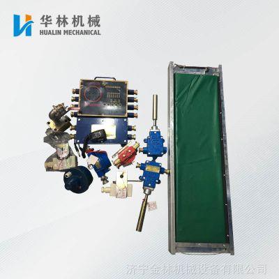 煤矿KHP159皮带机综合保护装置 KHP159皮带机八大保护装置现货