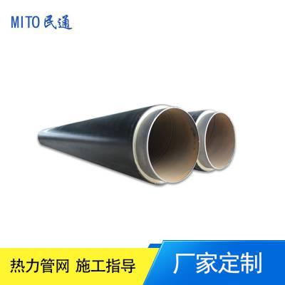 管中管直埋保温管 供热管道压力 管道保温管厂