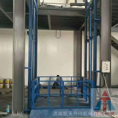 宜春供应工厂导轨式液压升降货梯 1吨5米固定导轨式升降机 优质液压升降机供应商