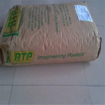 2205 HF PEEK 美国RTP 填料/增强材料