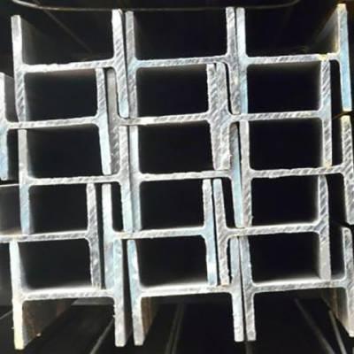 正安H型钢批发_正安H型钢价格_正安H型钢批发价格
