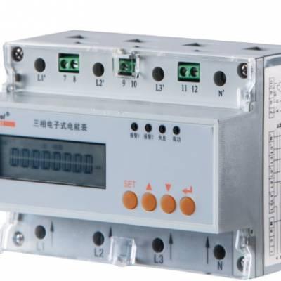 北京科学中心装修改造项目电力监控系统的设计与应用仇婉蓉