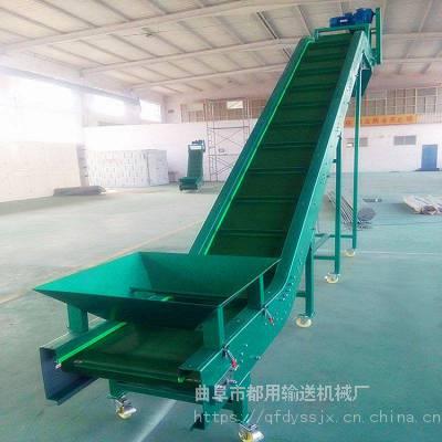 袋装洗衣粉传送运输机 移动式沙子皮带输送机 V型槽散料运输机qk