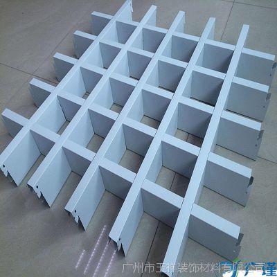 环保防火防潮木纹铝格栅天花吊顶天花框架铝格栅铝格栅厂家