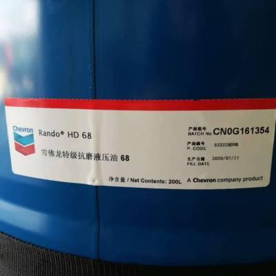 加德士极压合成工业齿轮油Pinnacle EP 150、220、320、460、680