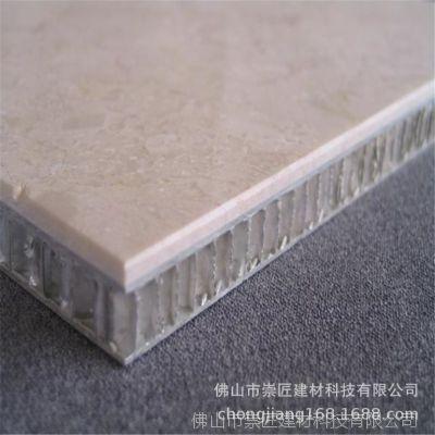 佛山铝蜂窝板生产厂家 大理石铝蜂窝板 木纹铝蜂窝板