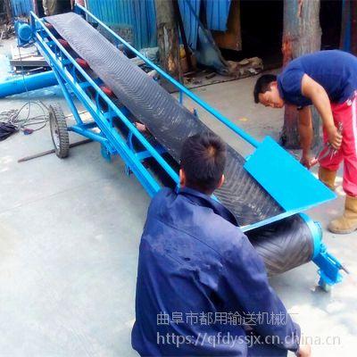 通用型建筑皮带输送机 1200宽混凝土输送机 粮食装车皮带机qk