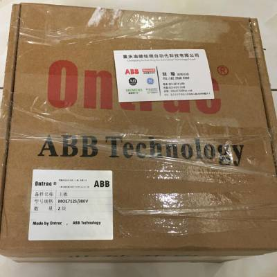 ABB电动执行器MME808-387 变频板_执行器 主板【尼科西亚进口】