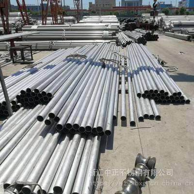 TP304L不銹鋼脫脂管 GB/T14976-2002流體輸送用不銹鋼管