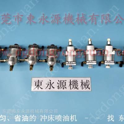 兴泰 自动喷油机,自动微量润滑设备找 东永源