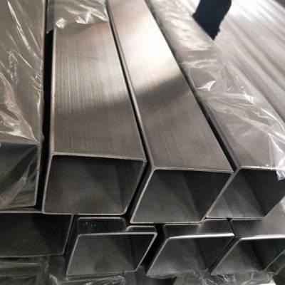 100*140*3不锈钢方管dn对照表不锈钢方管的规壁厚酸洗钝化工艺不锈钢方管