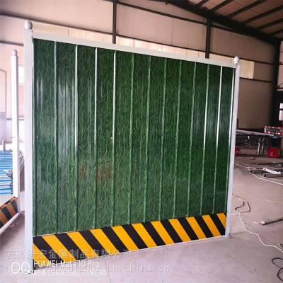 供应安徽合肥彩钢板施工围挡 建筑工地施工隔离PVC围挡 施工防护围挡