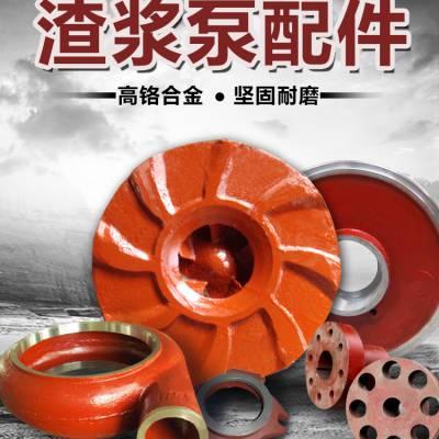 1.5/1B-AH@沙湾细沙回收机泵1.5/1B-AH产品真奇妙