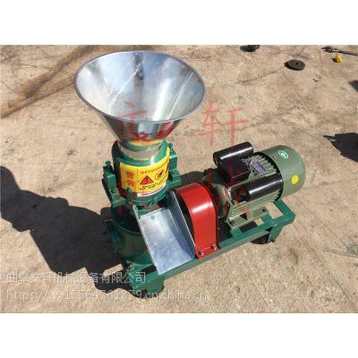菏泽家用小型饲料颗粒机草粉猪饲料造粒机饲料颗粒机生产厂家
