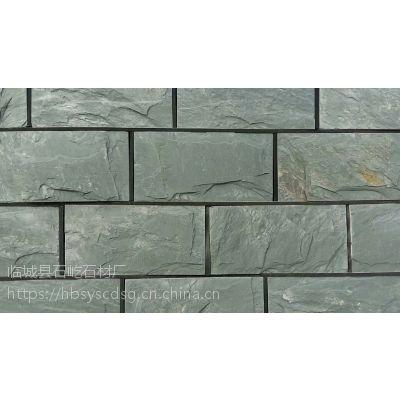 河北石屹石材厂供应绿板岩文化石,荷叶绿蘑菇石,绿色自然面平板质优价廉