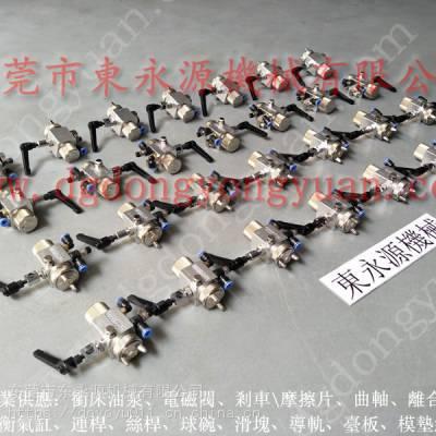 KOMATSU 冲床材料喷油机,雾化式喷油系统找 东永源