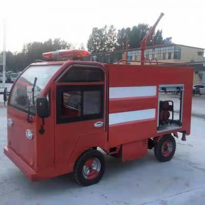 工地抑尘四轮电动消防车 二手园林绿化 二手公路绿州