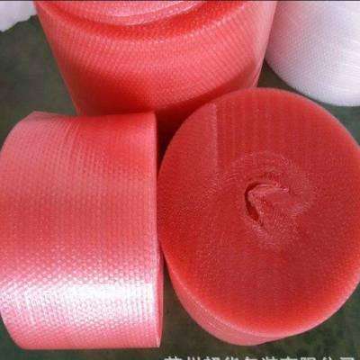 气泡膜定制厂商-固嘉包装(在线咨询)-花都气泡膜定制