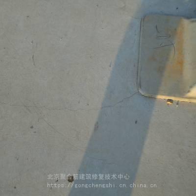 贵州安顺可以灌注的轨道板裂缝修补胶活动裂缝封闭