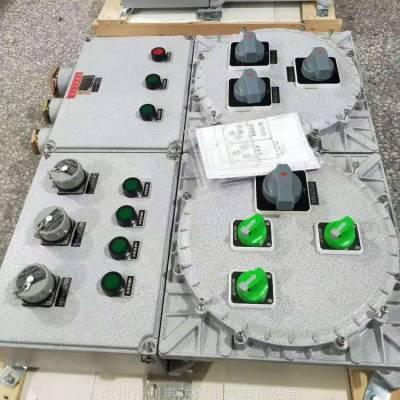 上进下出防爆箱BXMD51防爆配电箱,防爆箱加工定制||防爆配电箱订制加工