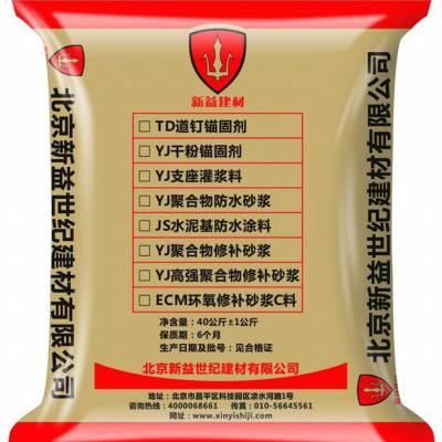 太原市 桥梁支座灌浆料生产厂家高铁专用灌浆料 规格