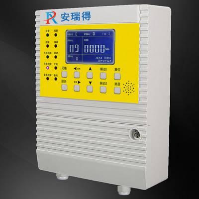 广东工业用手持便携式四合一可燃有毒气体浓度检测仪-有毒气体报警器