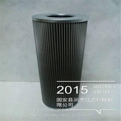 重点推荐ZA4LS630E2-FN1油过滤器滤芯 润杰生产厂家