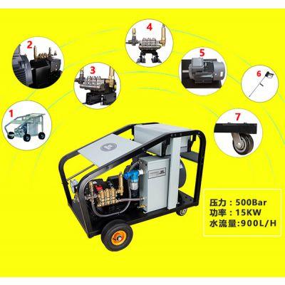 君道清洗机价格/PU5015 超高压冷水冲洗机/换热器清洗机 配件齐全