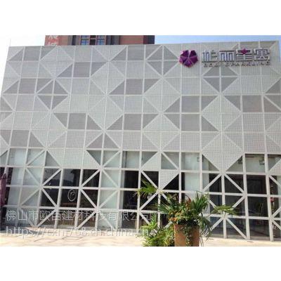 福建冲孔铝单板幕墙主体 冲孔铝单板供应厂家 欧百得