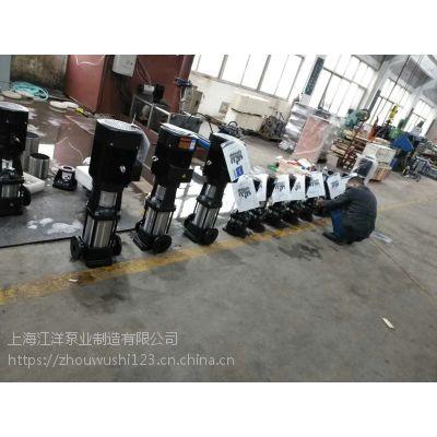 遵义采购多级不锈钢水泵80CDLF42-40冷热冲压多级泵/304生活无负压供水