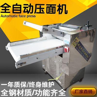 新型家用商用全自动揉面机馒头机配备机械丰宏机械制造