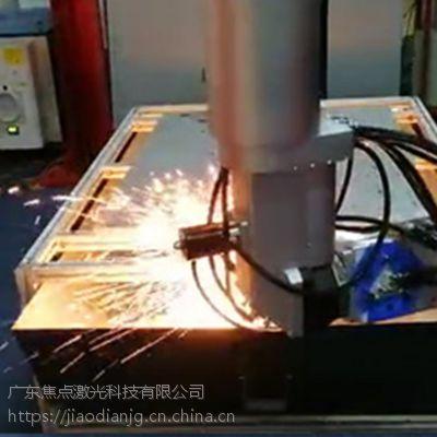 焦点激光厂家直销三维五轴激光切割机 精度高 速度快 效率高