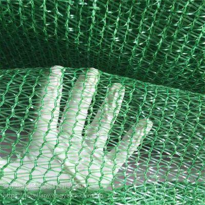 裸土防尘网价格 中建施工盖土绿网 防尘网厂家